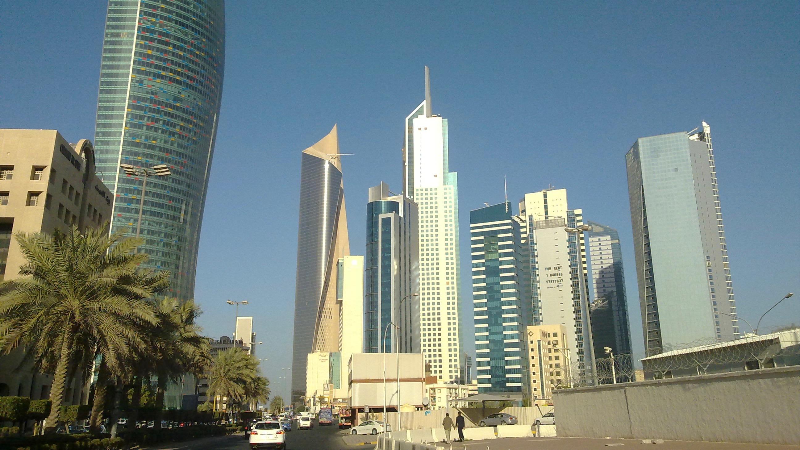 Le quartier d'affaires de Koweït City. Image du domaine public.