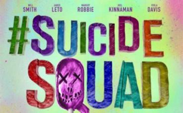 Affiche partielle du film