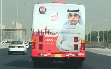 Affiche électorale sur un bus de Koweït City. Photo (c) Bulent Inan.