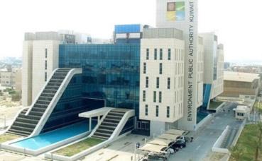 Siège social de l'Autorité publique koweïtienne pour la protection de l'environnement à Shuwaikh (sud-ouest de Koweït City). Photo (c) EPA.