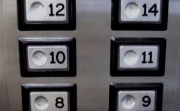Il n'y a pas de 13e étage... Image libre de droit