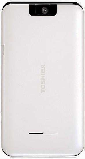 Toshiba se concentre sur l'expérience mobile avec le tout nouveau TG01