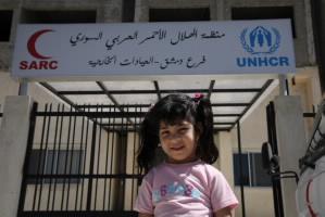 SOUTIEN AUX ENFANTS RÉFUGIÉS EN SYRIE