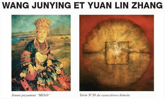 Chine ethnique, Chine archéologique et symbolique par WANG JUNYING et YUAN LIN ZHANG