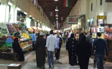 Souk Moubarakiya, à Koweït City. Photo (c) Bulent Inan.