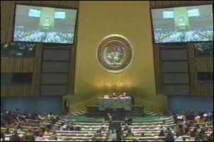 L'ASSEMBLÉE GÉNÉRALE DES NATIONS UNIES PROCLAME 2010 'ANNÉE DE LA JEUNESSE'