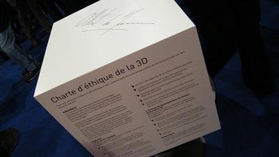 Le cube de la Charte éthique de la 3D. Photo (c) Eva Esztergar