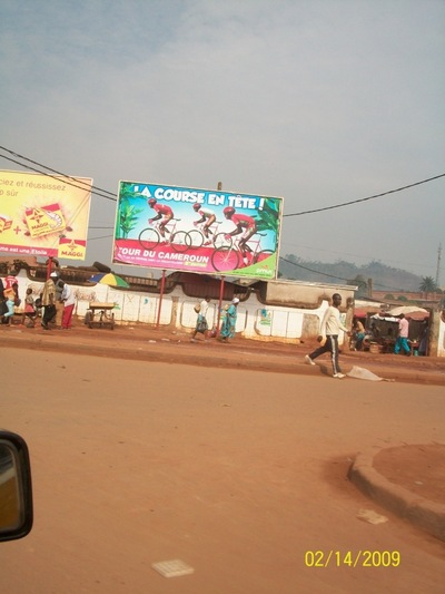 Tour du Cameroun évènement d'envergure nationale et internationale qui rate le tour du bilinguisme (photo ETOAA Joseph)
