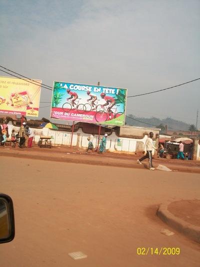 Tour du Cameroun évènement d'envergure nationale et internationale qui rate le tour du bilinguisme (photo ETOAA Joseph)