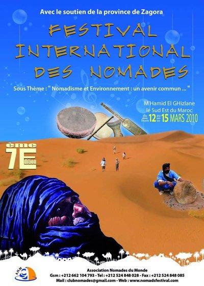 7ème FESTIVAL INTERNATIONAL DES NOMADES AU SUD EST MAROCAIN