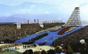 L'ouverture des JO en 1968. Photo (c) Coljog