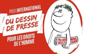 Affiche de l'évènement, publiée sur la page Facebook du Mémorial de Caen. Cliquez ici pour accéder au site officiel