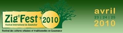 Logo du festival international de Ziguinchor