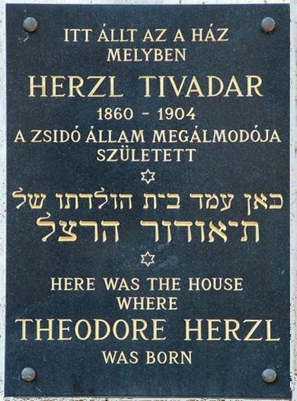 Plaque apposée en souvenir de Theodor Herzl sur un mur de la Synagogue rue Dohány, dans le VIe arrondissement de Budapest