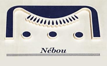 Le hiéroglyphe Nébou signifie or. Photo (c) Charlotte Service-Longépé