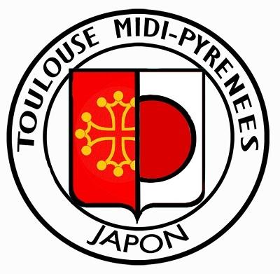 La permanence de l'association Toulouse Midi Pyrénées Japon