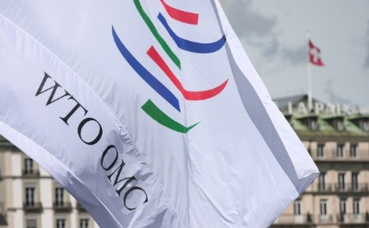 Photo (c) WTO