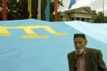 Who will take care of the interests of the Crimean Tatar people?