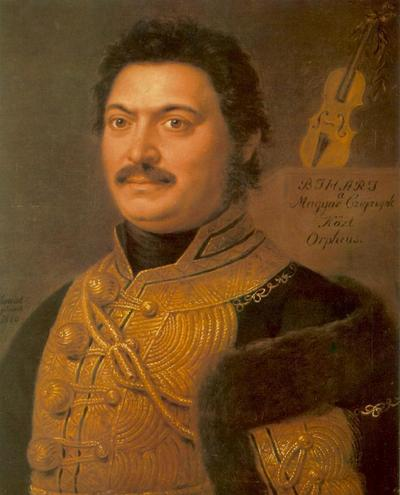 Portrait de János Bihari par János Donát,1744–1830, en 1820