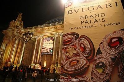 Expo Bulgari : 125 ans de magnificence italienne