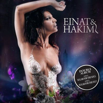 Einat & Hakim - A Story To Tell