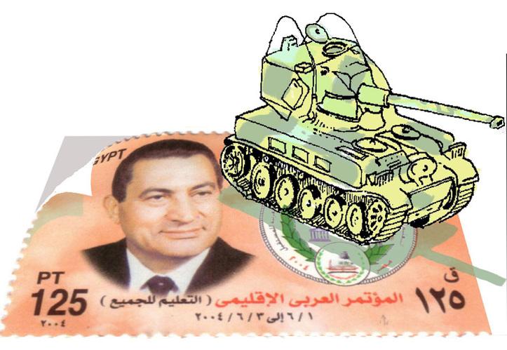 DESSIN DE PRESSE: EGYPTE - LE POIDS DE L'ARMÉE