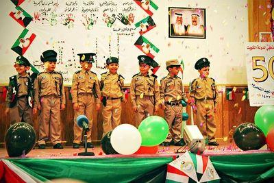 Le futur du Koweït par r9066