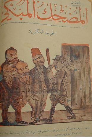 Illustration (c) Ifpo