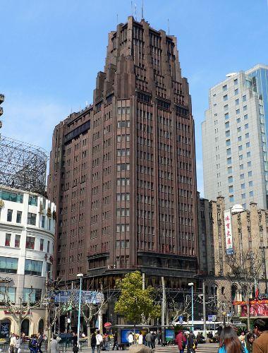 Shanghai Park Hotel en 2007 (c) Wing