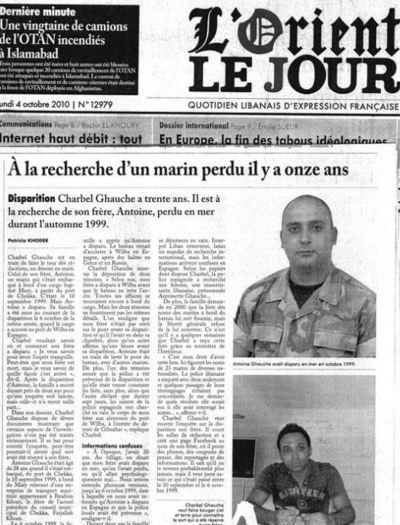 Antoine Ghauche, eleven years ago. Photo (c) Charbel Ghauche