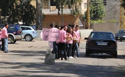 Jeunes mais audacieux. Photo (c) Ibrahim Chalhoub.