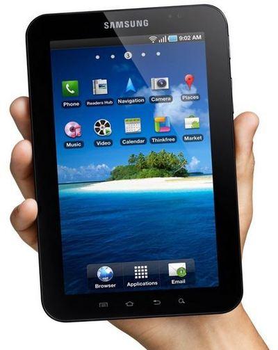 Cliquez sur l'image pour voir les produits et accessoires pour Samsung Galaxy Tab sur amazon