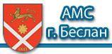 Vie associative: Beslan recherche en France des partenaires
