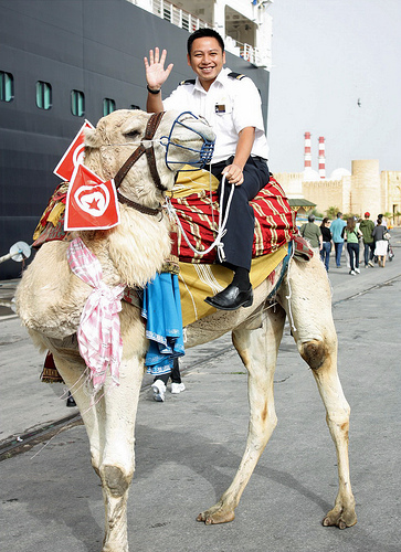 Le tourisme en Tunisie (c) Magharebia