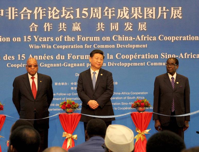 Cérémonie d'ouverture du sommet de Johannesburg du Forum sur la coopération Chine-Afrique (FOCAC), le 4 décembre 2015 (Photo : GCIS)