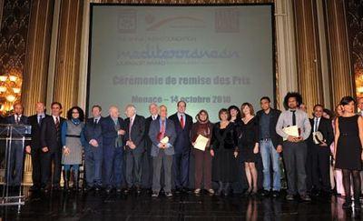 Les lauréats du Prix méditerranéen du journalisme 2010. Photo courtoisie (c) DR