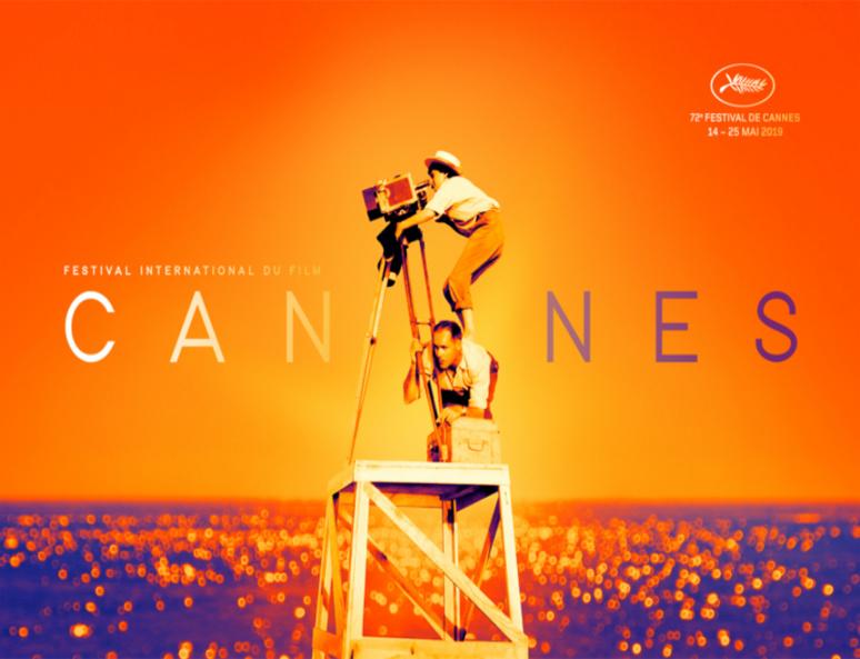 L'affiche officielle 2019 (c) La Pointe courte/1994 Agnès Varda et ses enfants - Montage&maquette : Flore Maquin