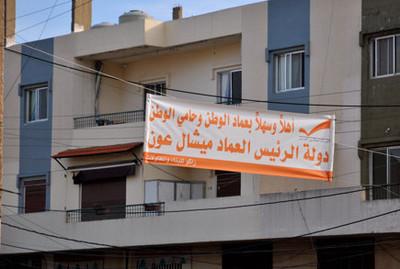 Accueillit par ses partisans! Photo (C) Ibrahim Chalhoub