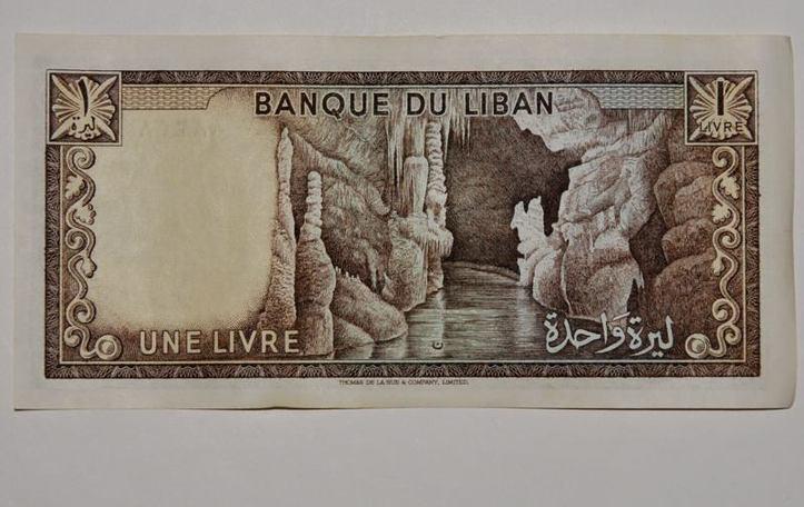 L image du jour une livre libanaise for Ancienne maison libanaise