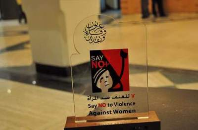 No more violence! Photo (C) Ibrahim Chalhoub