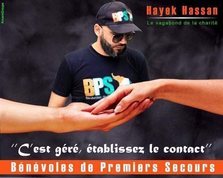 Hassan Yahek/BPS. Crédit photo: Hassan Hayek