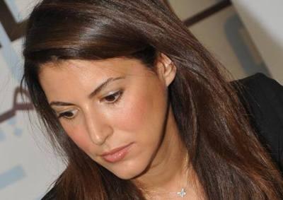 Photo (C) Hala Fadel