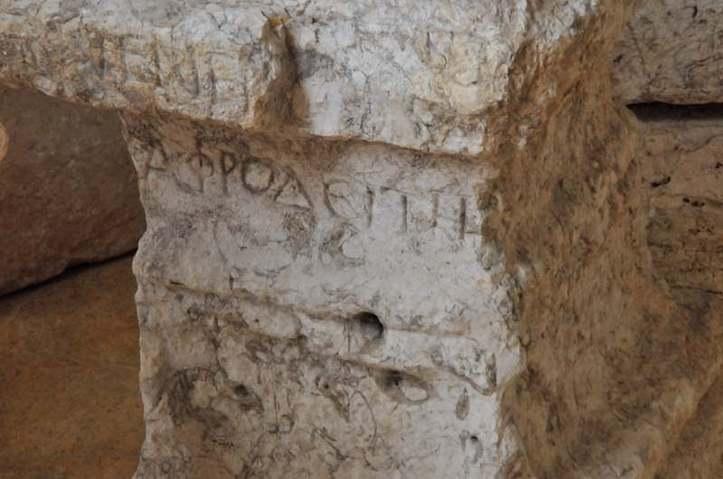 En lettres grecs! Photo (C) Ibrahim Chalhoub