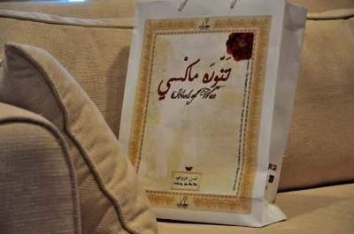 Dans l'attente! Photo (C) Ibrahim Chalhoub
