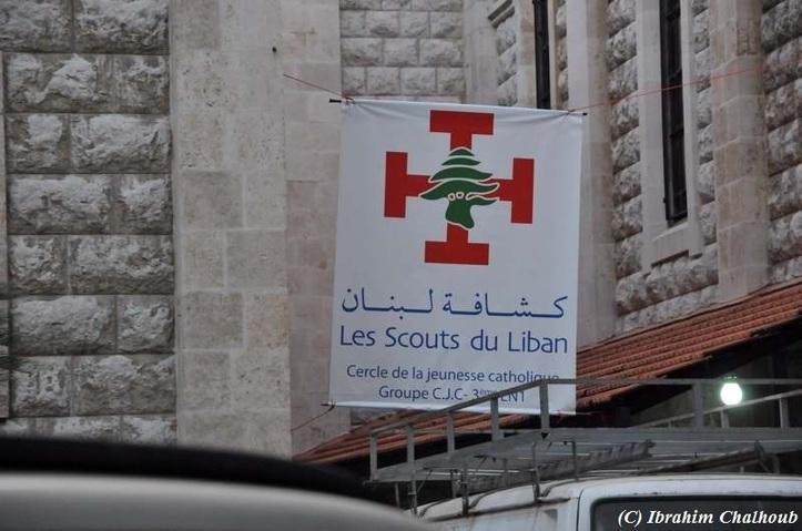 Toujours prêts! Photo (C) Ibrahim Chalhoub