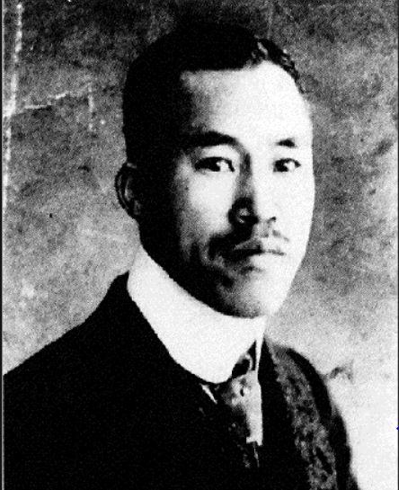 Hakaru Hashimoto, le médecin japonais ayant découvert la maladie en 1912. Photo (Researchgate.net)