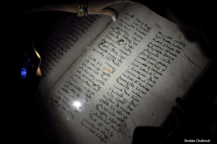 Savez-vous lire? Photo (C) Ibrahim Chalhoub
