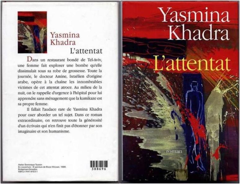 Couverture du livre (C) Nour Mezouane