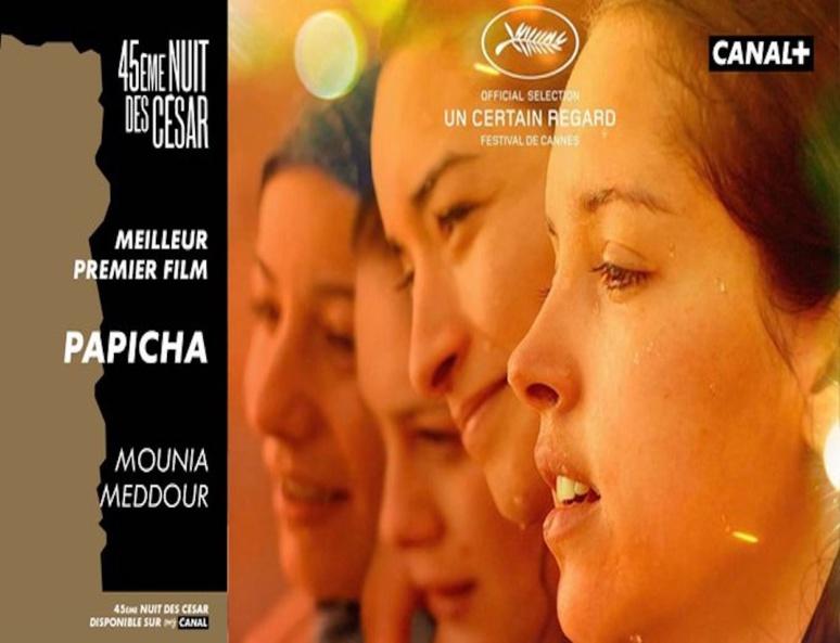 Le film a reçu 2 prix et 8 nominations (C) DzVID