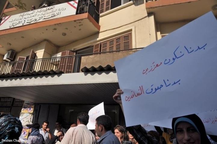 On veut nos droits! Photo (C) Ibrahim Chalhoub
